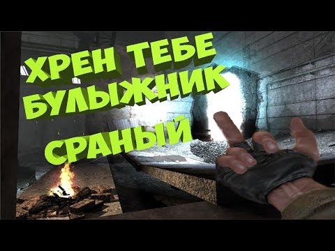 Как обмануть Исполнитель желаний в Call Of Chernobyl