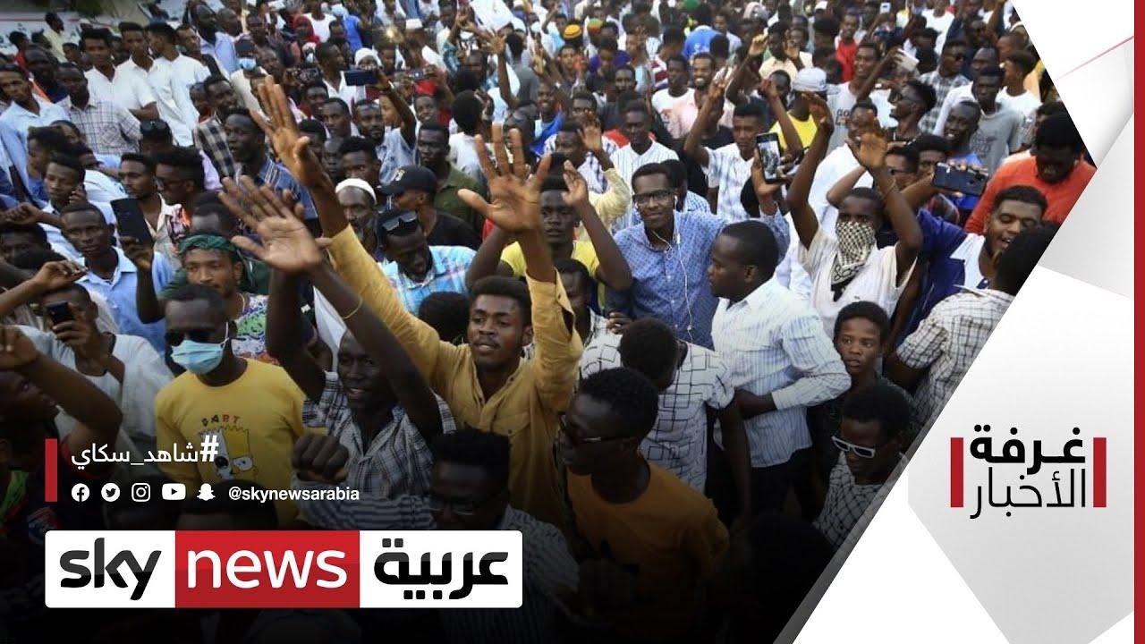 أزمة السودان.. تراكم العقبات والحلول المتاحة والبلاد في حال شلل سياسي| #غرفة_الأخبار