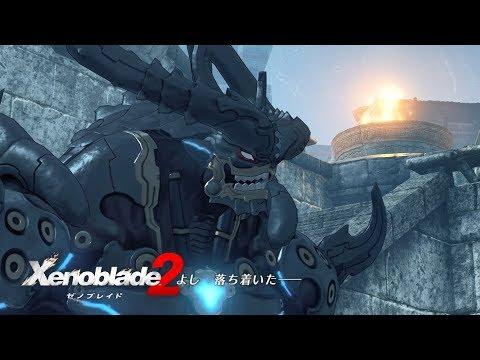 【Switch】Xenoblade2 ゼノブレイド2 ヂカラオのブレイドクエスト 怪物の心