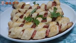 酥皮熱狗捲/Puff pastry/hot dog