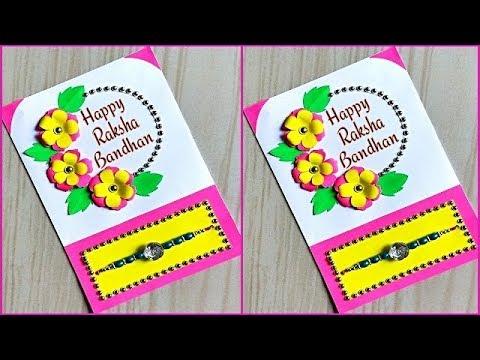 Rakhi card making ideas / How to make Rakshabandhan card at home / DIY Rakhi card