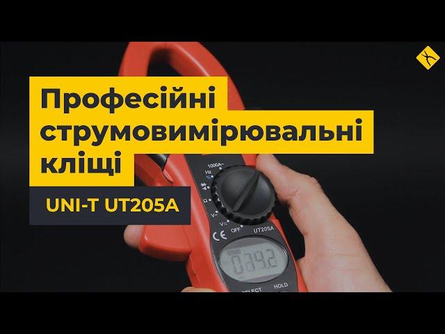 Струмовимірювальні кліщі UNI-T UT205A