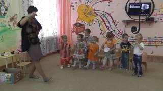 Занятие в младшей группе Веселые игрушки 2