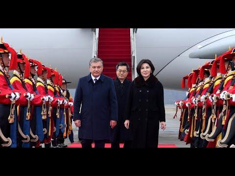 President of Uzbekistan Shavkat Mirziyoyev has arrived in the Republic of Korea