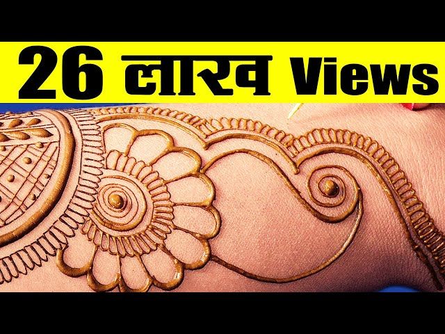 Karwa Chauth Mehndi Design for Hands | ???? ??? ?? ??? Mehndi Design for Hands by Sonia Goyal #399
