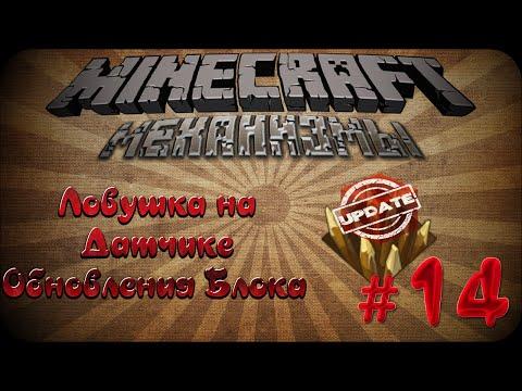 Сайт по игре Майнркафт. все для Minecraft скачать