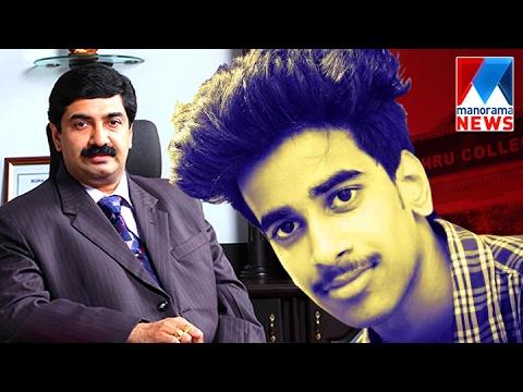 Case Against Five Teachers In Jishnu Pranoys Death Case   Manorama News