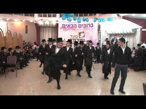 Jewish Dance Doovi