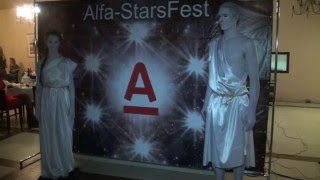 видео Альфа-банк в Барнауле