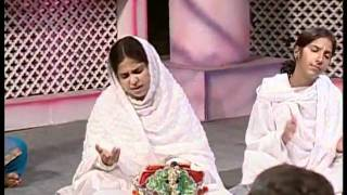 Shyam Bansi Na [Full Song] Dildaar Yaar Pyare