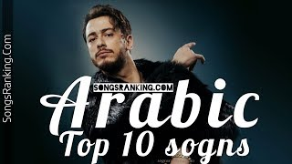 Arabic Top 10 Songs 1-15 March 2018 SongsRanking
