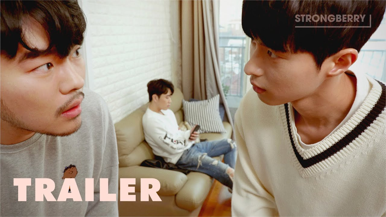 '수상한 동거 / Secret Roommate' Trailer