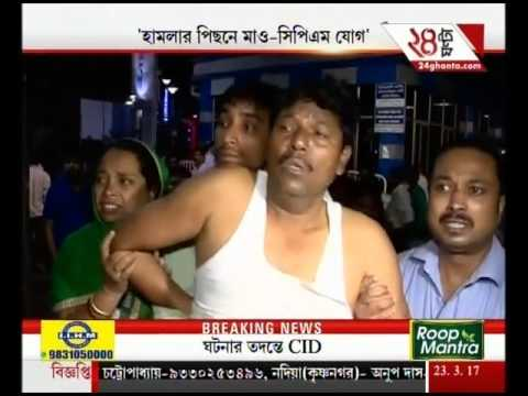 Bhangar's TMC leader admitted to SSKM Hospital