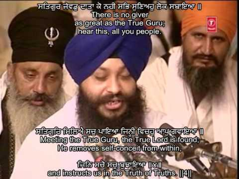 Bhai Ravinder Singh - Asa Di Vaar (Live Program) Part 1