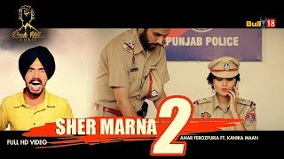 Sher Marna2 (Full ) Amar Ferozpuria FT. Kanika Maan| Latest Punjabi Song 2018 | Rock Hill Music