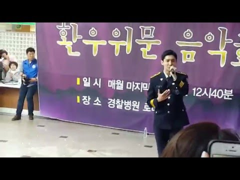 160329 TVXQ CHANGMIN - HA HA HA SONG- NATIONAL POLICE HOSPITAL