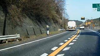 自動車専用道路 に 歩行者 ドライブレコーダー