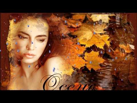 Music video Аня Шаркунова - Только не уходи