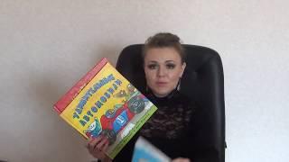 Детские книги про АВТОМОБИЛИ, САМОЛЕТЫ, ПОЕЗДА | Развивающие книги | КНИГИ ДЕТЯМ | ВИДЕО ОБЗОР |