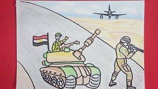 رسم حرب اكتوبر | كيفية رسم الجنود | رسم دبابة