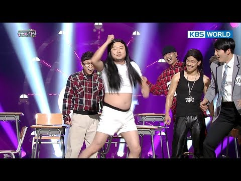 Bongsunga School | 봉숭아학당 [Gag Concert / 2017.11.18]