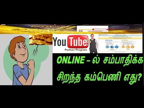 best online job in india