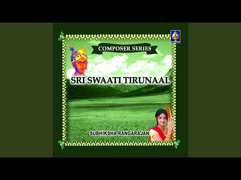 Aaye Giridhar - Poorya Dhanashree - Adi