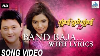 Band Baja with lyrics - Mumbai Pune Mumbai 2 | Superhit Marathi Songs | Swapnil, Mukta