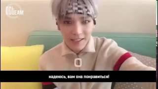 [РУС.СУБ.] Тэён для Apple Music / NCT 127 Taeyong for Apple Music