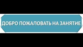 ЕГЭ Математика профиль. Открытые уроки. Артур Шарафиев.