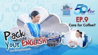 Pack Your English ภาษาอังกฤษติดกระเป๋า - EP.9 ''