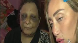 بالفيديو| سيدة تروي واقعة ضربها بالسنج على يد أبنائها