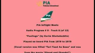 PIA Pakistani Inflight Music (09.08) - Feelings (by Karim Shahabuddin) - Instrumental