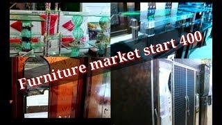furniture market start 400/computer table,almira,bed,sofa,office chair,furniture shastri park market