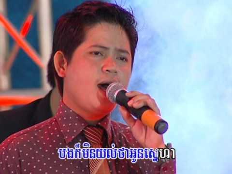 ចំណេះជិះកឯង(Khmer Karaoke) Chom Nes Jiss Kor Aeng.
