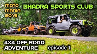 Moto Mania 2019 Ep 1 | Bhadra Sports Club Balehonnur | 4X4 Off Road Adventure