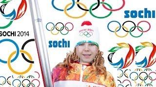 VLOG: Я и ОЛИМПИЙСКИЙ ОГОНЬ! Олимпийский огонь в Краснодаре! SOCHI 2014(Влог / Vlog Олимпийский огонь в Краснодаре, я в центре событий! Факел проносят прямо около моей работы, Краснод..., 2014-02-04T17:44:39.000Z)