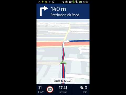 Here Maps (Android)