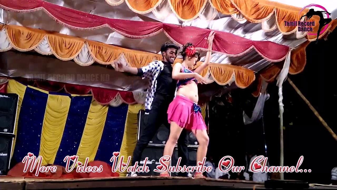 Tamil Record Dance 2018 / Latest tamilnadu village aadal paadal dance /  Indian Record Dance 2018 803 by Tamil Record Dance - Original Songs & Music