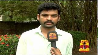 "Interview with Actor Vimal About His Movie ""Nee Yellam Nalla Varuvada"" : Thanthi TV"