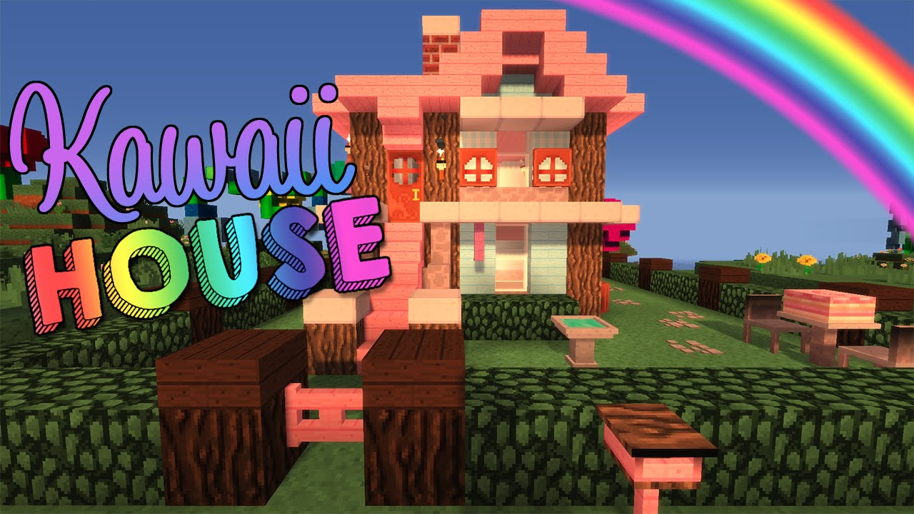 Cute Survival House Minecraft YouTube