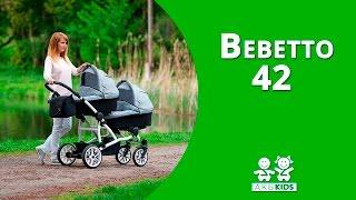 Коляска для двойни Bebetto 42 (2в1)