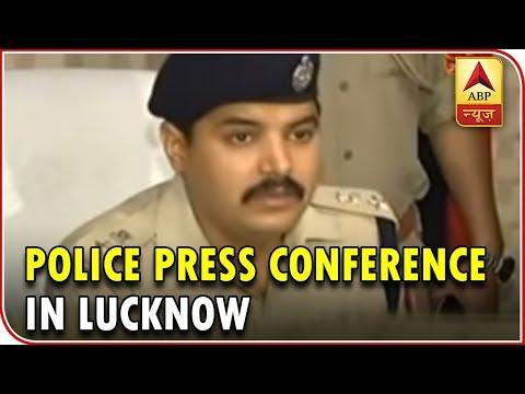 Uttar Pradesh Police Press Conference On Lucknow's Vivek Murder Case | ABP News