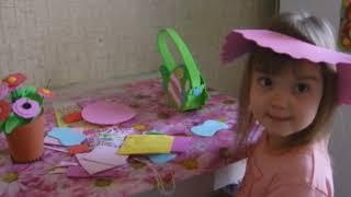 Чем заняться с ребенком 3-х лет ? Шляпа своими руками .