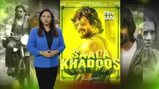 Shweta Tiwari review 'Sala Khadoos'
