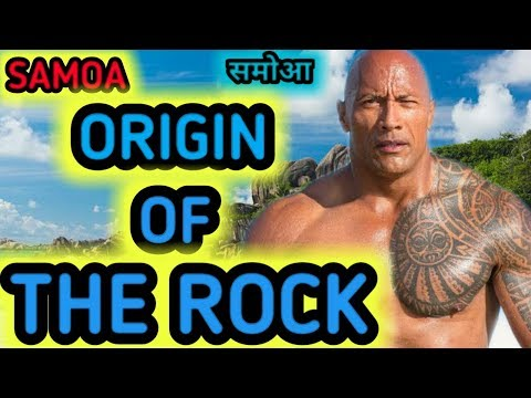 🇼🇸Top 10 Facts About Samoa/Interesting Facts About Samoa/Sam