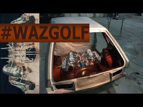 Фольксваген из ВАЗ 2109 #WAZGOLF Покрасили внутрянку