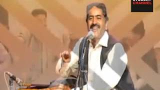 Are Sheher Jana Stage Performance Of Shafi Faqeer Part 3