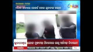 Police records statement of girls in social media viral video - Etv News Odia