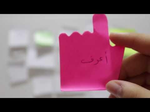 فيلم قصير عن تقدير الذات